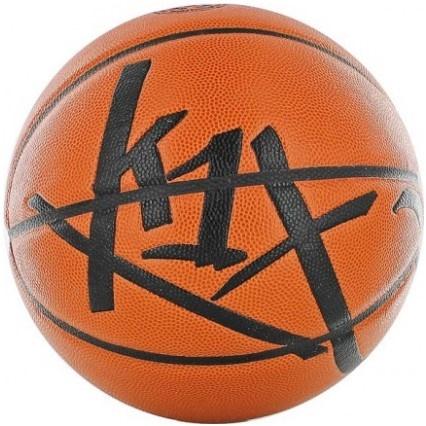 Košarka in nakup košarkarske žoge